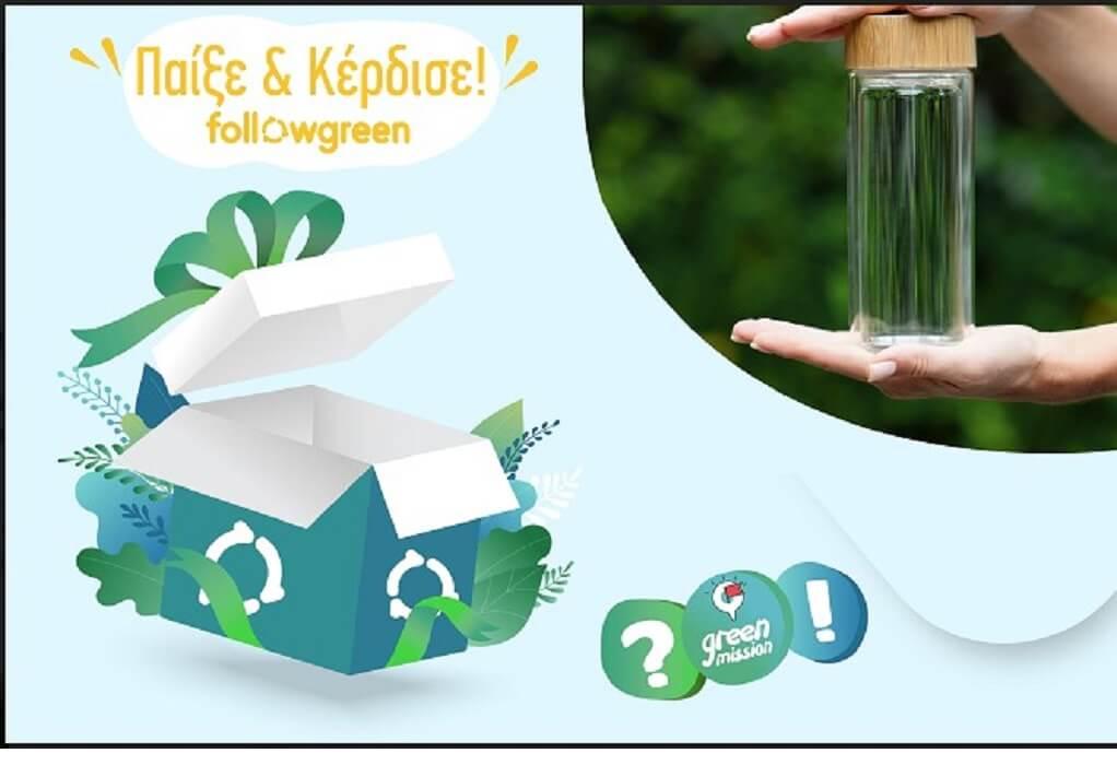 Δ. Ωραιοκάστρου: Μαθαίνουμε να ανακυκλώνουμε σωστά και κερδίζουμε δώρα