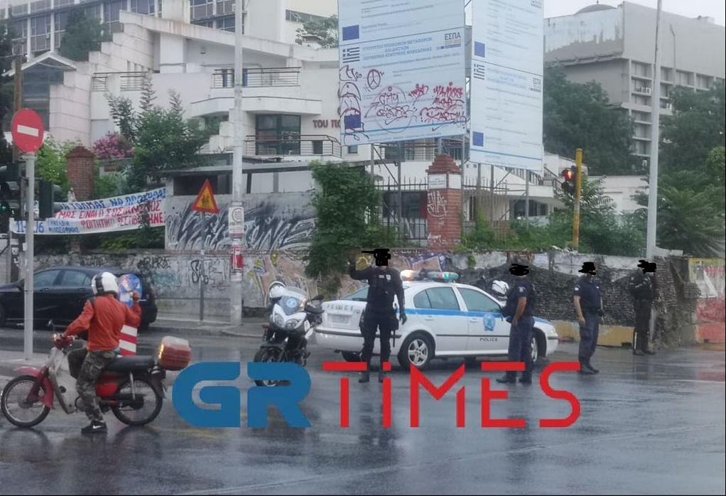 Κινητοποίηση της Αστυνομίας στο ΑΠΘ – Συγκέντρωση ατόμων στο σημείο (ΦΩΤΟ/VIDEO)