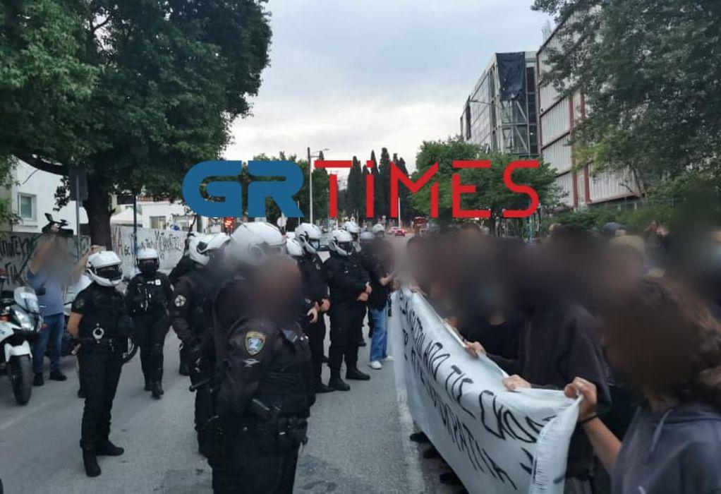 ΑΠΘ: Ένταση μεταξύ αστυνομίας και συγκεντρωμένων (ΦΩΤΟ/ VIDEO)
