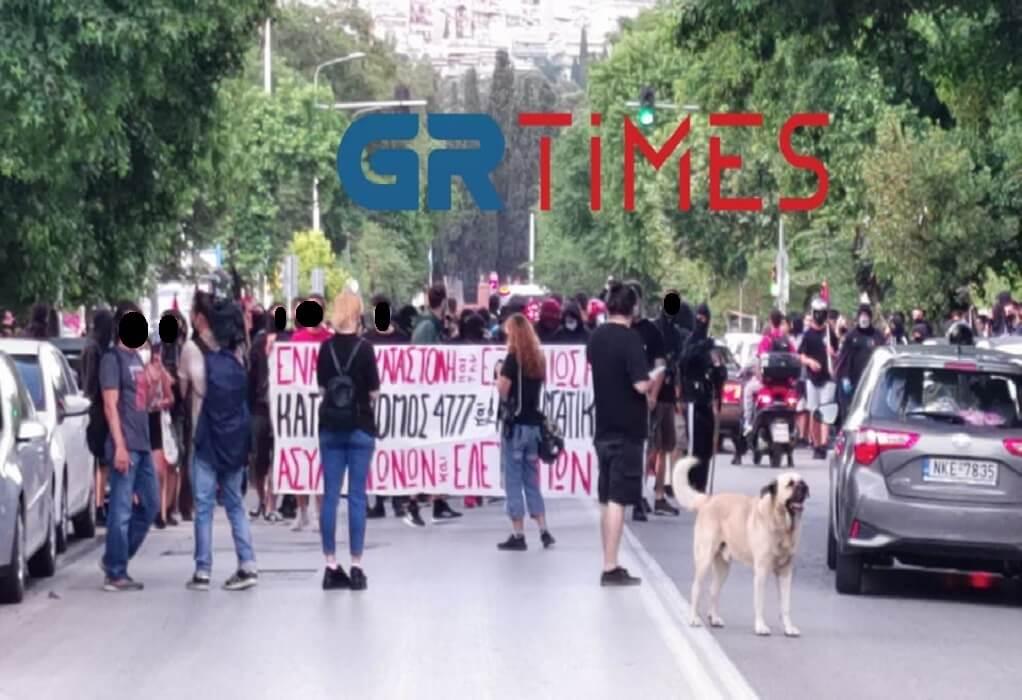 Θεσσαλονίκη: Πορεία αντιεξουσιαστών κατά της αστυνομίας στο ΑΠΘ (ΦΩΤΟ-VIDEO)