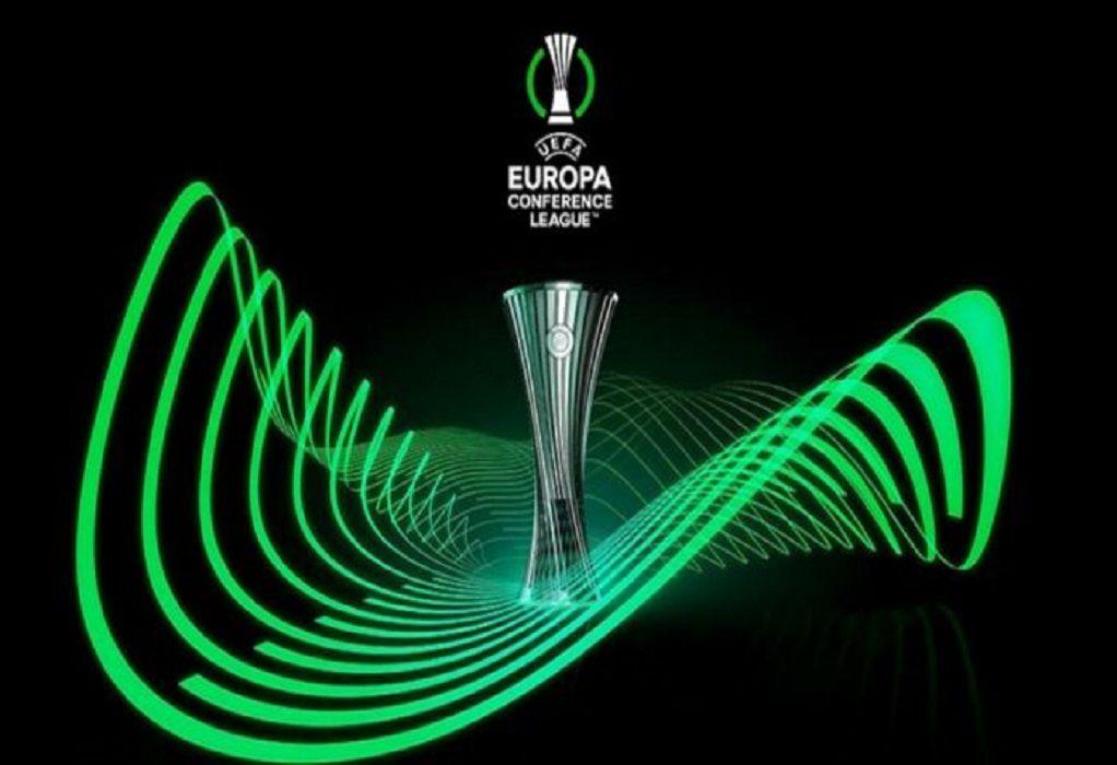 Europa Conference League: Μαθαίνει αντίπαλο ο Άρης