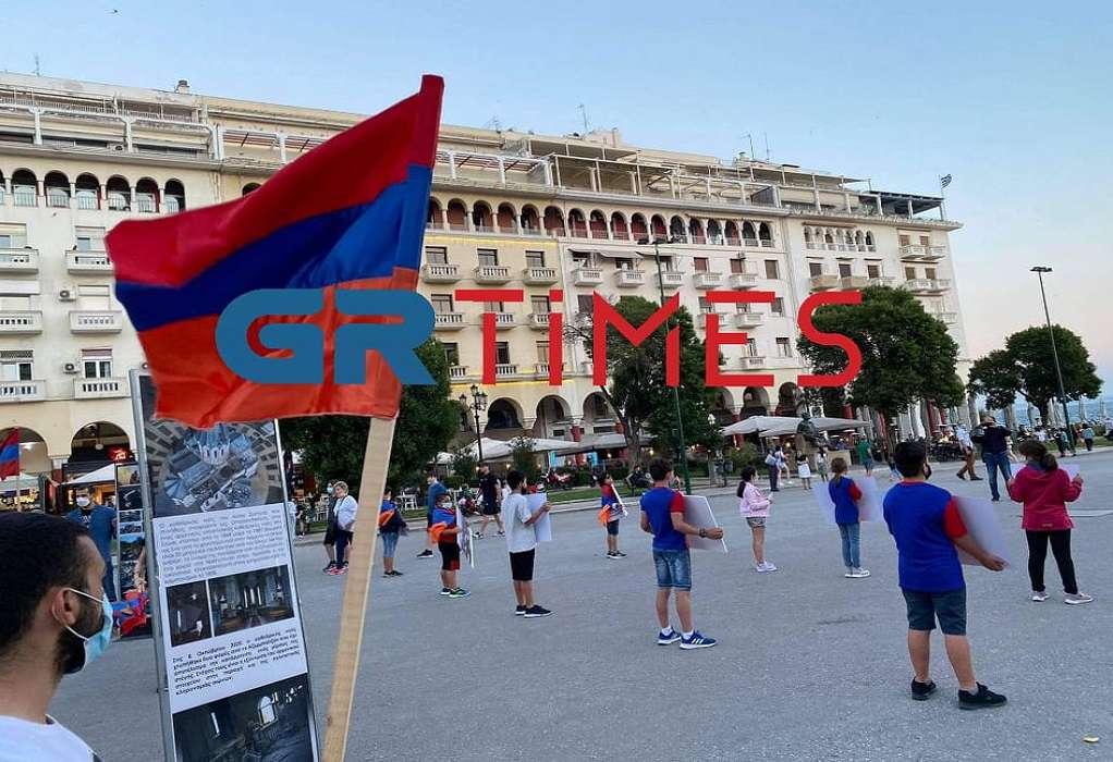 Θεσ/νίκη: Διαμαρτυρία της Αρμένικης Νεολαίας στην πλατεία Αριστοτέλους (ΦΩΤΟ)