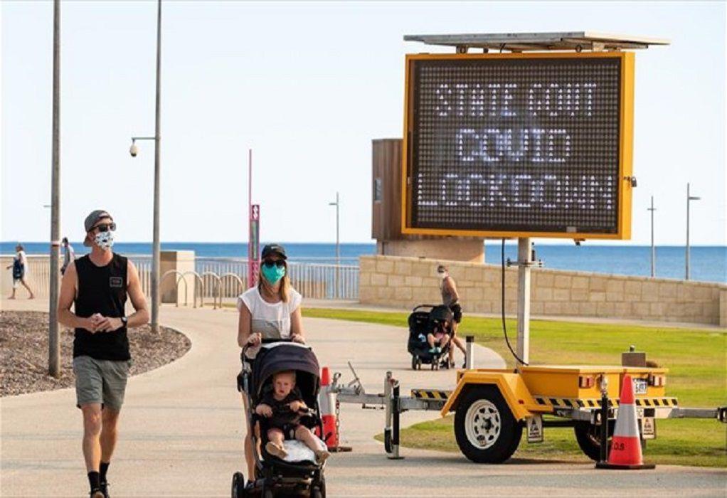 Αυστραλία-Covid-19: Οι αρχές ανακοίνωσαν 1.607 νέα κρούσματα