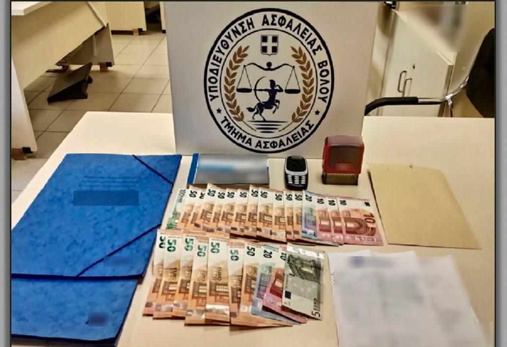 Βόλος: Επιτήδειος παρίστανε τον πολιτικό μηχανικό και αποσπούσε χρήματα ως εγγύηση συνεργασίας
