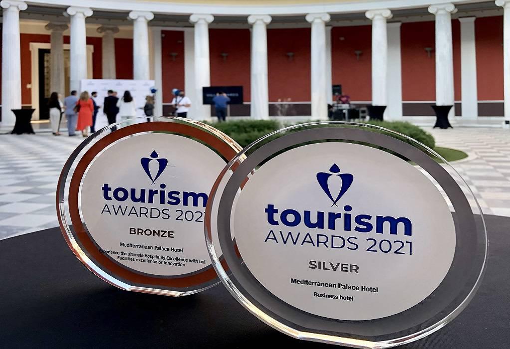 Mediterranean Palace: Δύο βραβεία στα Tourism Awards 2021