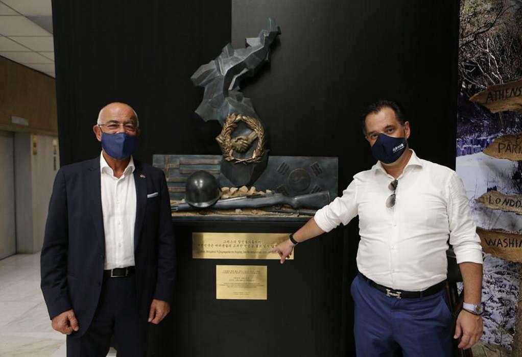 Επίσκεψη του Αδ. Γεωργιάδη στο Πολεμικό Μουσείο