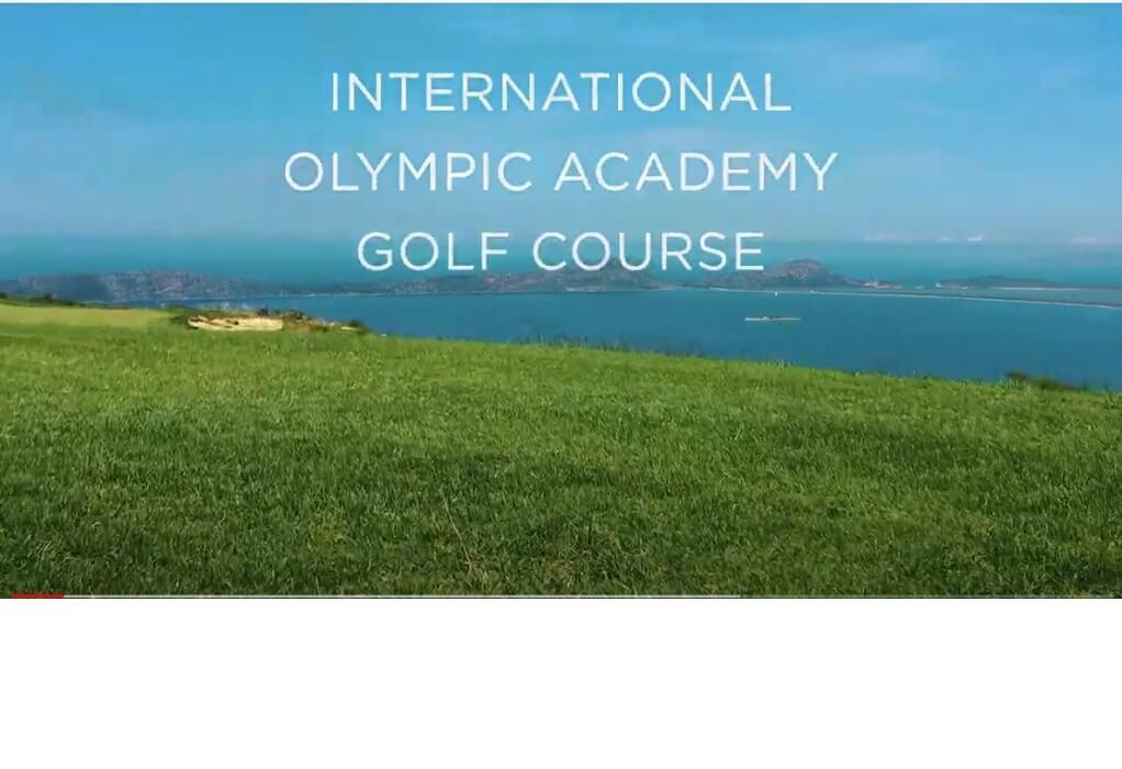 Ανακοινώθηκε το πρώτο παγκοσμίως International Olympic Academy Golf Course
