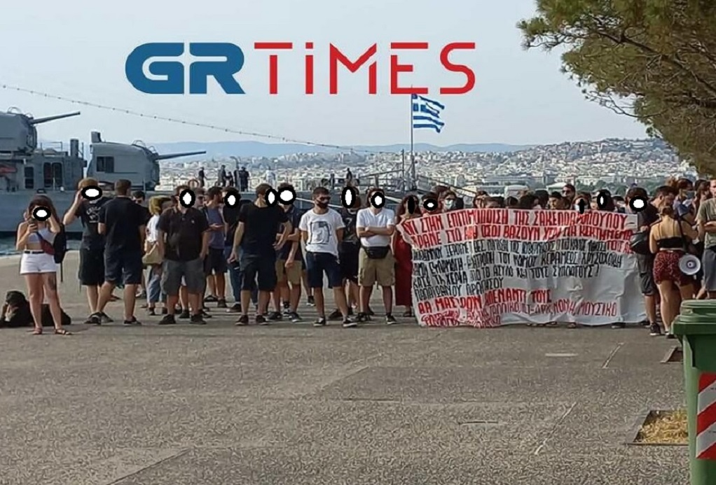 Θεσ/νίκη: Έκτακτη συγκέντρωση διαμαρτυρίας από φοιτητές (ΦΩΤΟ- VIDEO)