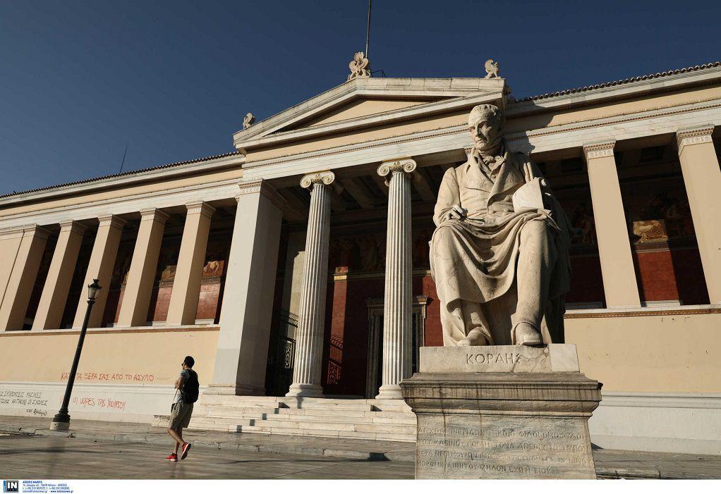 Το ΕΚΠΑ στην πρώτη θέση των πανεπιστημίων της Μεσογείου – Στη 15η της Ευρώπης