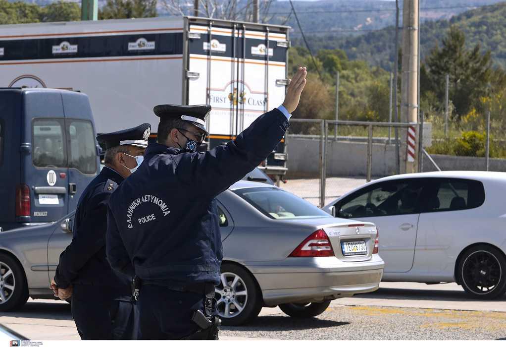 Προμαχώνας: Δύο συλλήψεις και 2.000 ευρώ πρόστιμο για πλαστά PCR