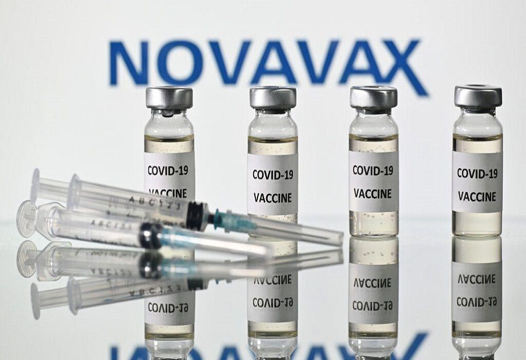 Novavax: Πάνω από 90% η αποτελεσματικότητα του εμβολίου