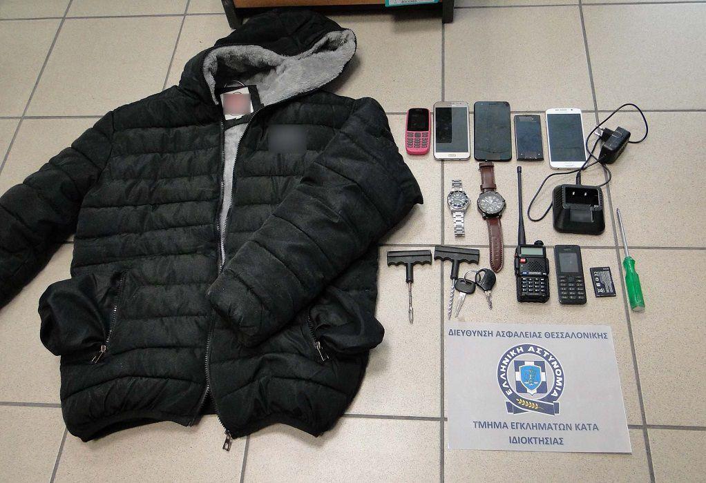 Εξαρθρώθηκε εγκληματική οργάνωση που «ρήμαζε» καταστήματα στη Θεσσαλονίκη