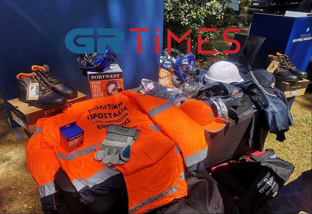 ΠΚΜ: Εξοπλισμός 470.000 ευρώ σε εθελοντές πολιτικής προστασίας (VIDEO)