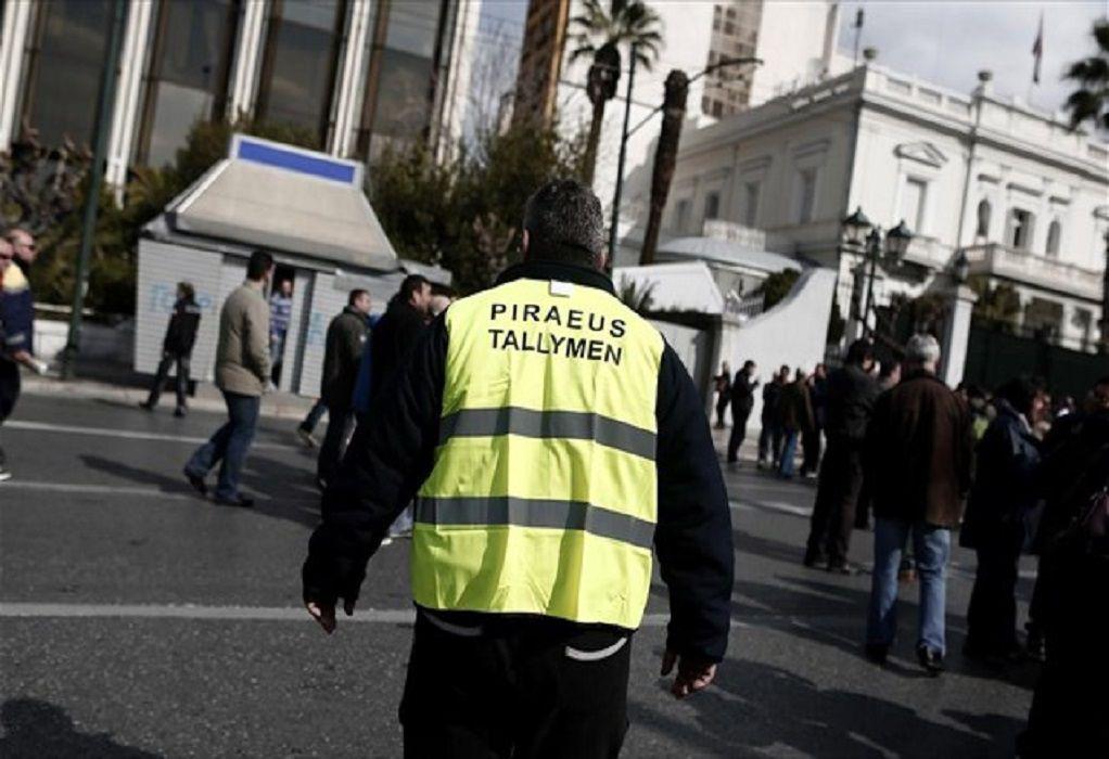 Συμμετοχή της Ένωσης Λιμενεργατών του ΟΛΠ στην αυριανή 24ωρη απεργία