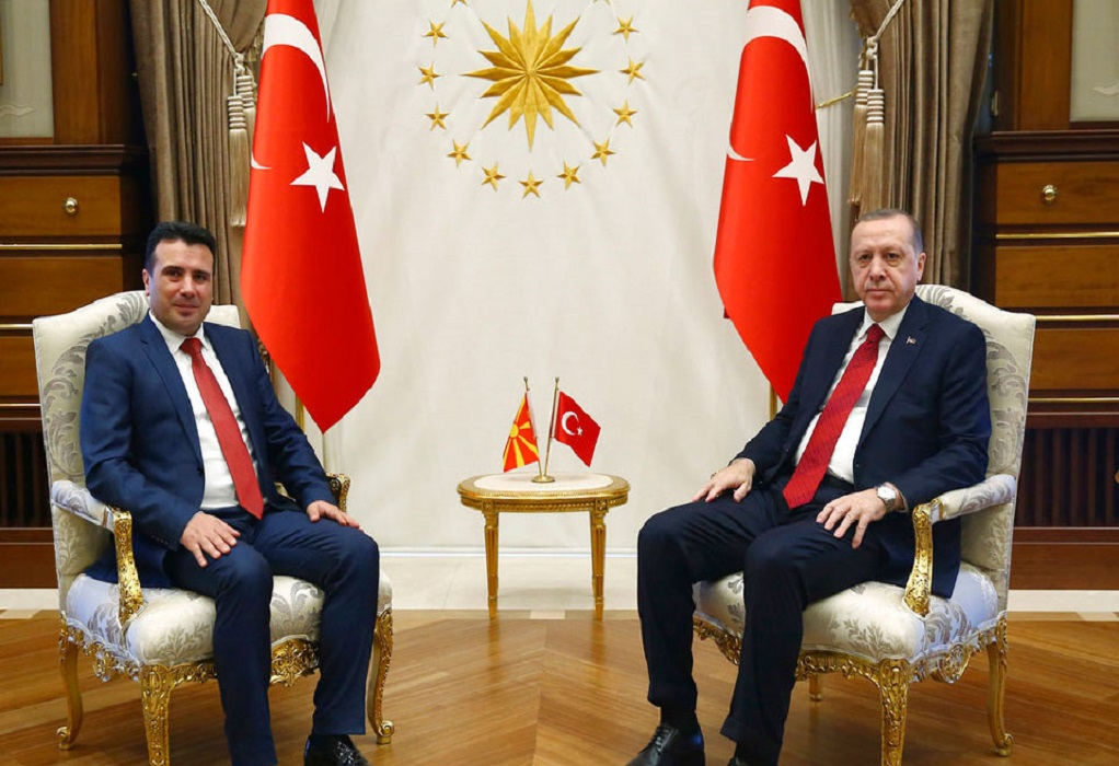 Συνάντηση Ερντογάν – Ζάεφ στην Κωνσταντινούπολη: Τι συζήτησαν