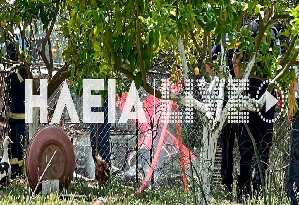 Έπεσε αεροσκάφος στην περιοχή της Χαριάς Ηλείας – Νεκροί δύο επιβαίνοντες