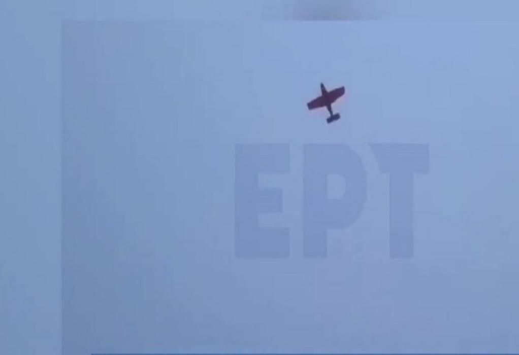 Τραγωδία στην Ηλεία: Το αεροσκάφος συνετρίβη 100 μέτρα από το πατρικό του πιλότου (VIDEO)