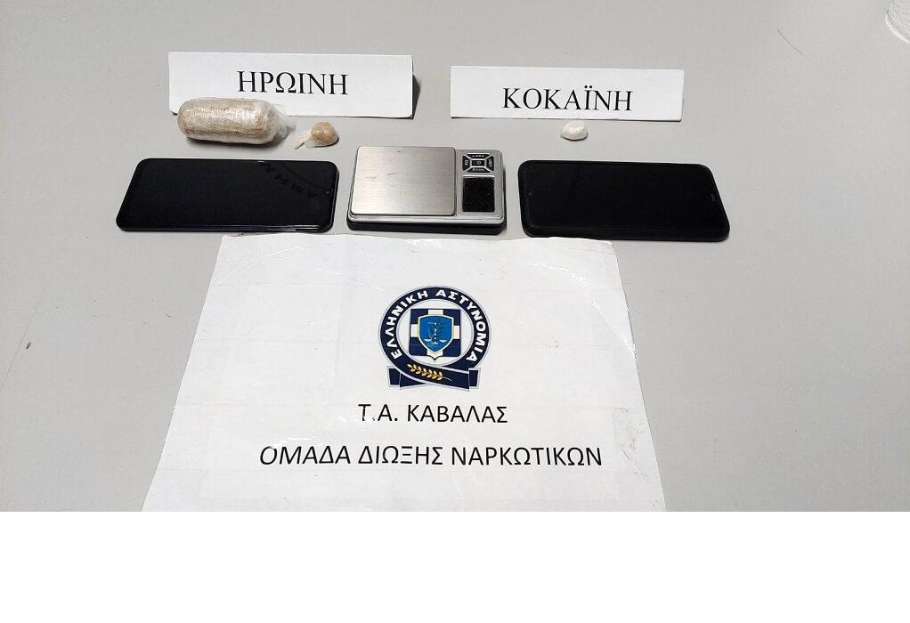 Καβάλα: Χειροπέδες σε διακινητές που περνούσαν ναρκωτικά από την Βουλγαρία