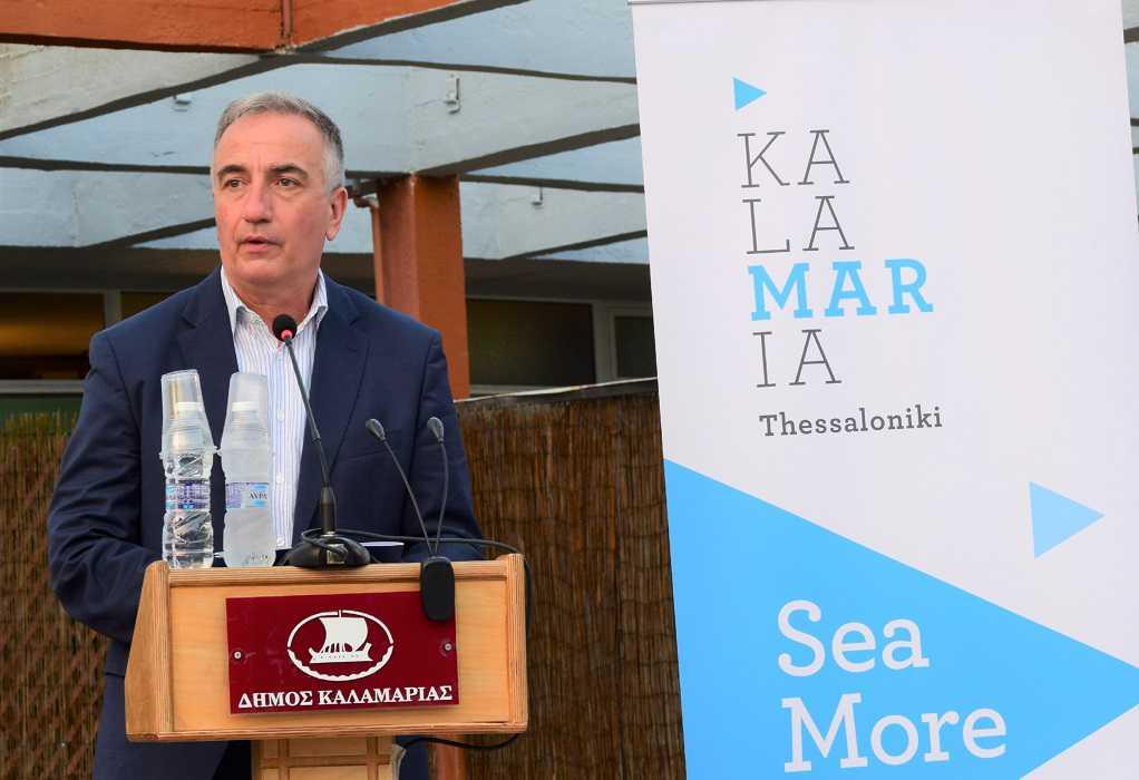 Στ. Καλαφάτης: «Η Καλαμαριά έχει τα προσόντα να βγει μπροστά ως ανταγωνιστικός τουριστικός προορισμός»