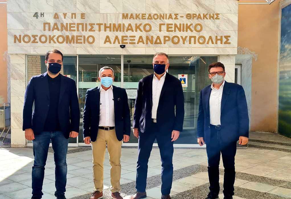 Καλαφάτης: Ήρωες στον ακήρυχτο πόλεμο με τον κορωνοϊό γιατροί και νοσηλευτές του Νοσοκομείου Αλεξανδρούπολης