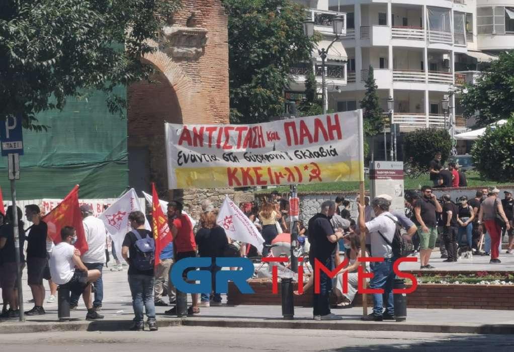 Θεσσαλονίκη: Συγκέντρωση εξωκοινοβουλευτικής αριστεράς και αντιεξουσιαστών