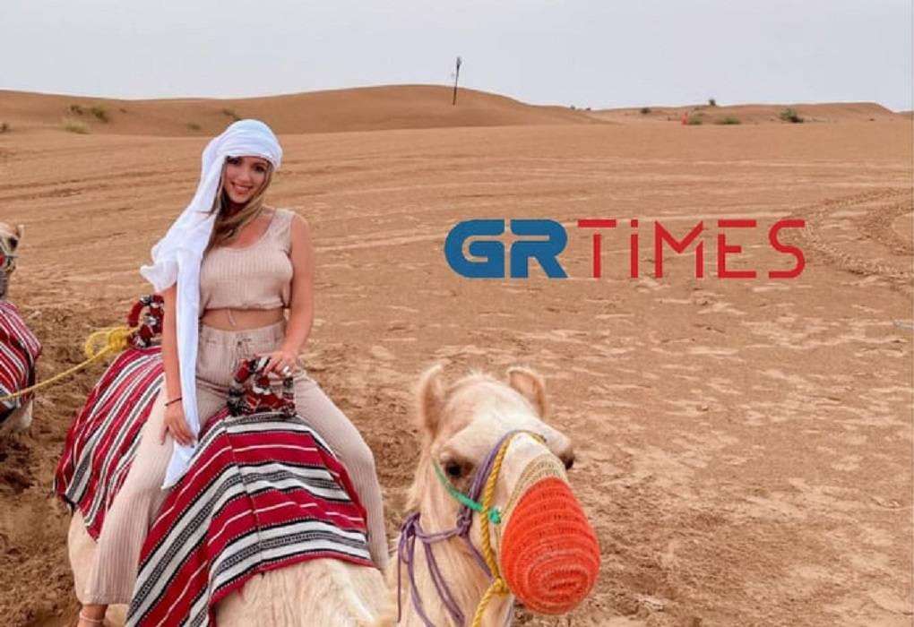 Μια Θεσσαλονικιά στο Ντουμπάι σε περίοδο κορωνοϊού