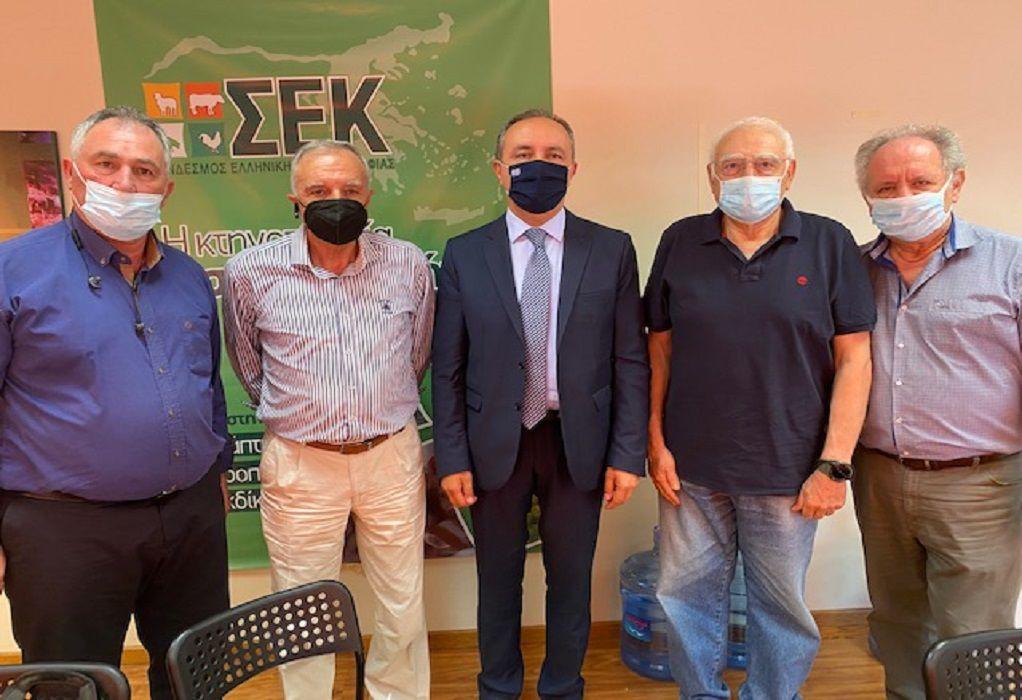 Συνάντηση Θ. Καράογλου με τον Σύνδεσμο Ελληνικής Κτηνοτροφίας