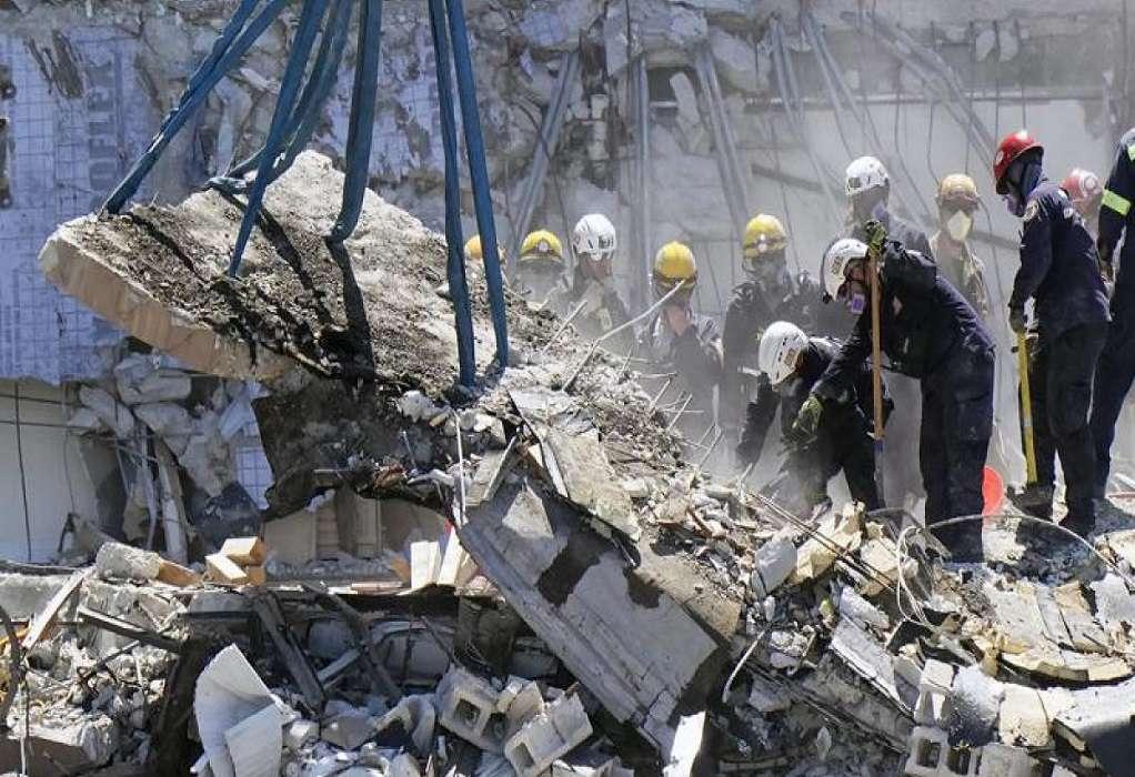 Μαϊάμι-Κατάρρευση κτηρίου: Επόμενο βήμα η ανάκτηση των πτωμάτων- 56 οι νεκροί, 86 αγνοούμενοι