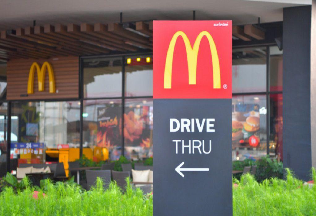 Στην Ρωσία το πρώτο McDonald's στον κόσμο και για δεξιοτίμονα αυτοκίνητα