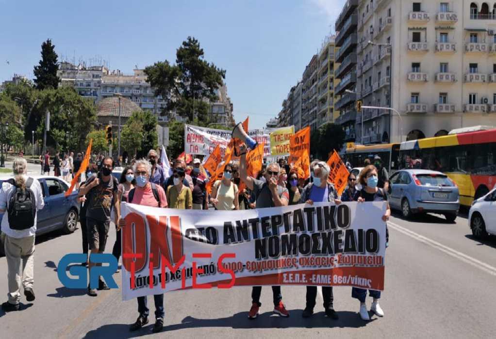 Θεσσαλονίκη: Νέα κινητοποίηση ενάντια στο εργατικό νομοσχέδιο (ΦΩΤΟ+VIDEO)