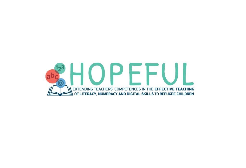 HOPEFUL:  Ένταξη προσφύγων και μεταναστών στην εκπαίδευση: Εμπόδια και καλές πρακτικές