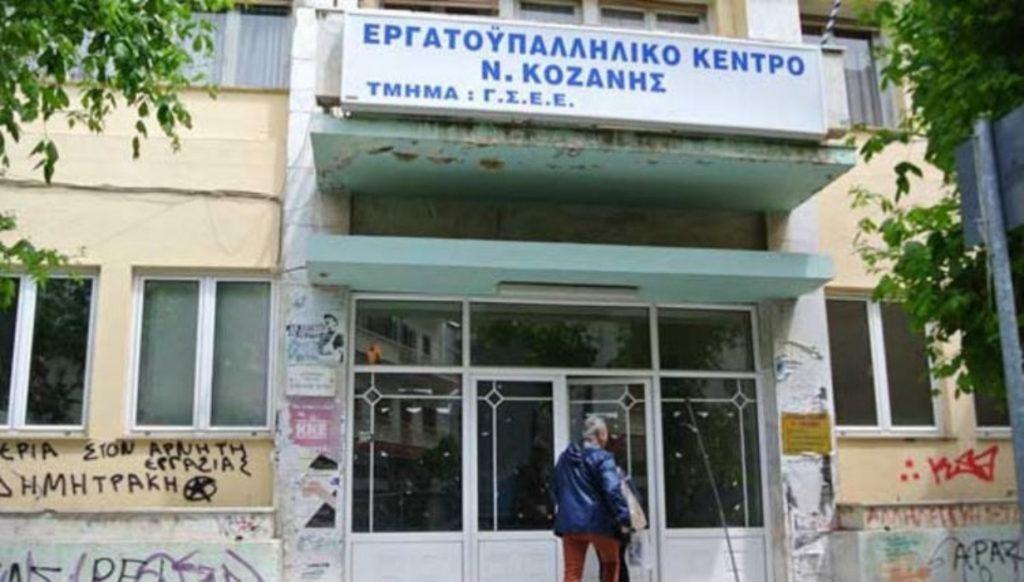 Κοζάνη: Ένταση στο Εργατικό Κέντρο – Πιάστηκαν στα χέρια (VIDEO)