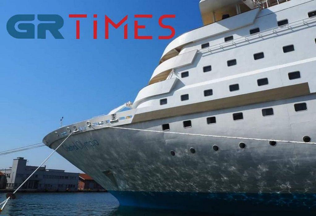Γ. Κουμπενάς: Η Θεσσαλονίκη είναι στόχος της Celestyal Cruises (ΗΧΗΤΙΚΟ)