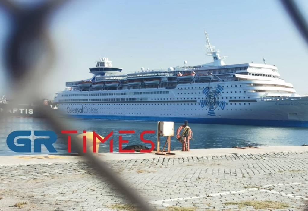 Θεσσαλονίκη: Έδεσε στο λιμάνι το πρώτο κρουαζιερόπλοιο (ΦΩΤΟ+VIDEO)