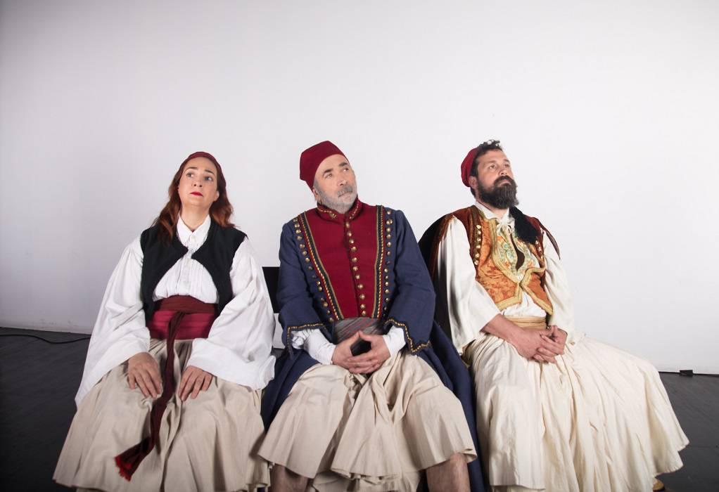 Λάκης Λαζόπουλος: «Περιμένοντας τον Καραϊσκάκη»