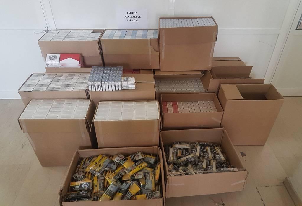 Πέλλα: Μπλόκο σε χιλιάδες λαθραία τσιγάρα (ΦΩΤΟ)