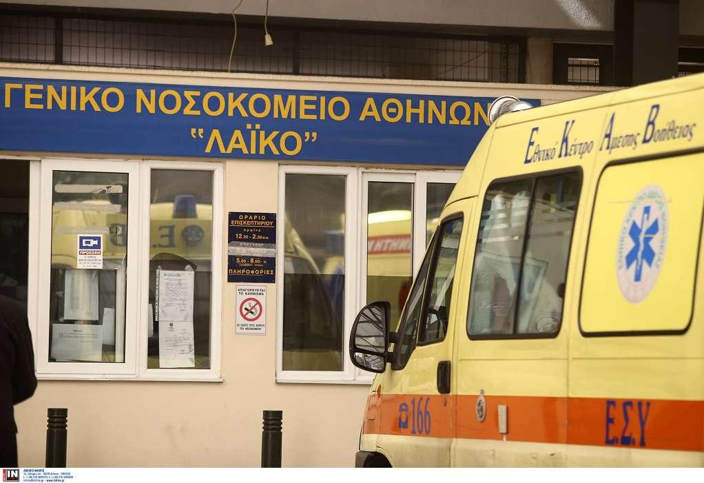 «Έβρεξε» κλεμμένα πορτοφόλια στο Λαϊκό Νοσοκομείο (VIDEO)