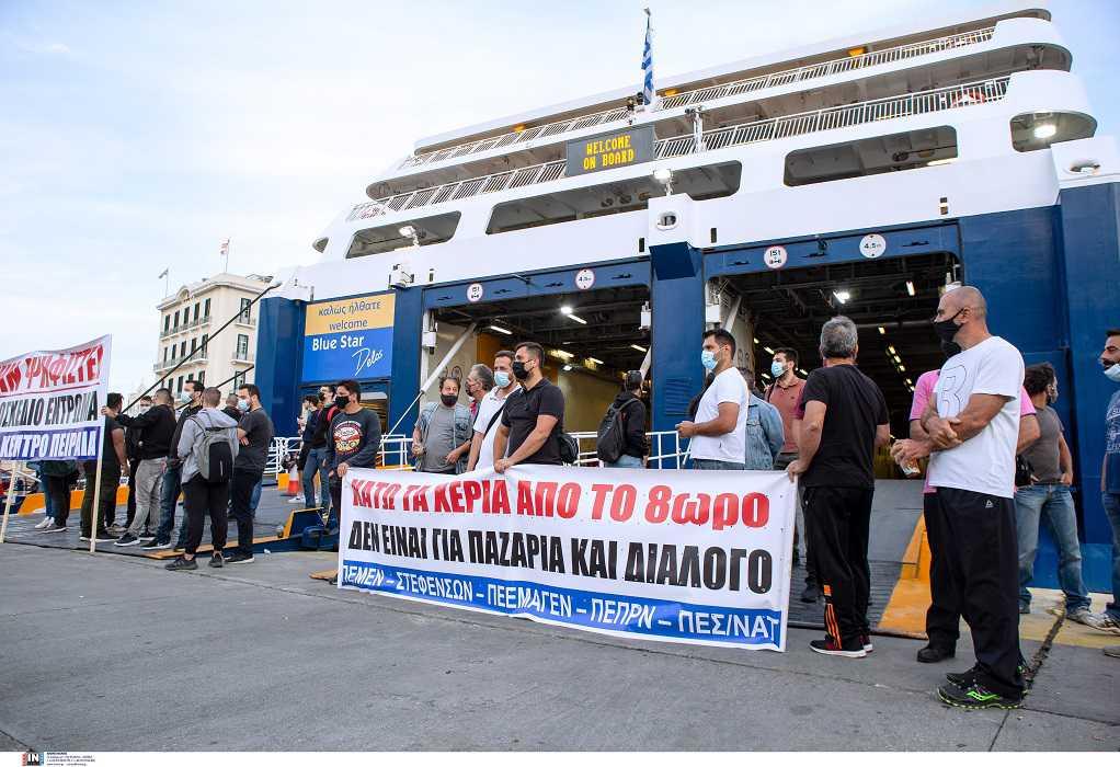 Απεργία ΠΝΟ: Ένταση στο λιμάνι του Πειραιά – Στους καταπέλτες των πλοίων οι ναυτεργάτες