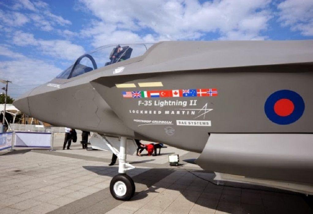 Μενέντεζ: Δώστε τα τουρκικά F-35 στην Ελλάδα -Τι περιλαμβάνει το νομοσχέδιο