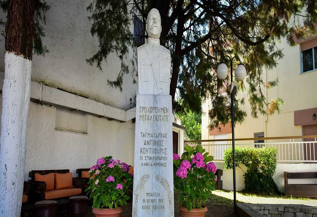 Εκδήλωση μνήμης στο Μελισσοχώρι για τους ήρωες των μαχών του Κιλκίς – Λαχανά