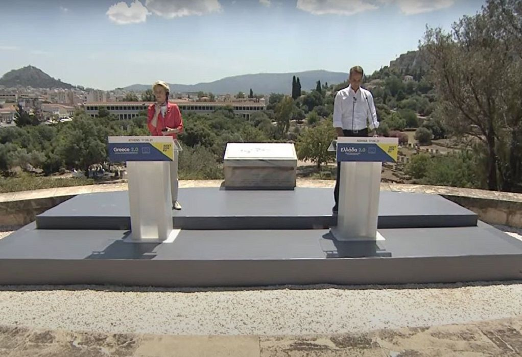 "LIVE: Παρουσίαση του προγράμματος ""Ελλάδα 2.0"" από Κ. Μητσοτάκη – Φον ντερ Λάιεν"
