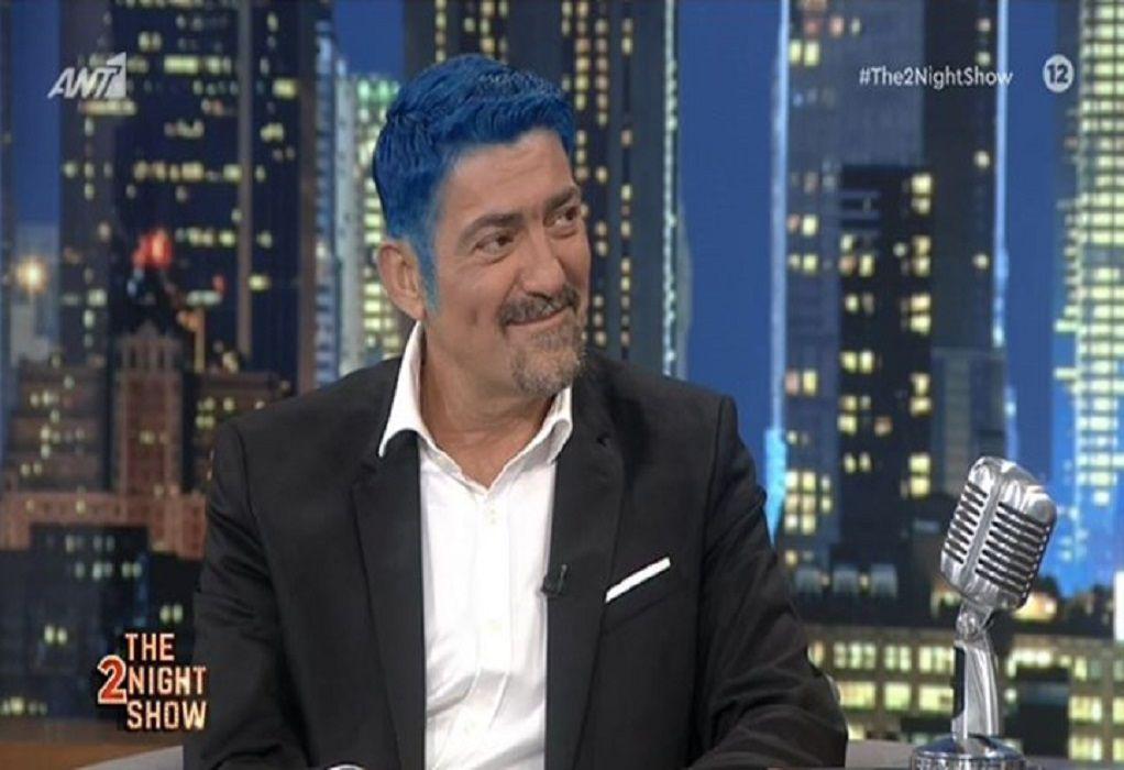 Μιχάλης Ιατρόπουλος: Έκλεψε τις εντυπώσεις με το μπλε μαλλί