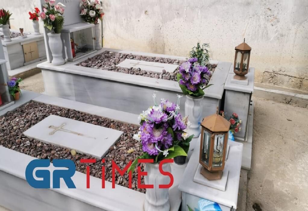 """Θεσ/νίκη: """"Πλιάτσικο"""" στα κοιμητήρια Ευκαρπίας (ΦΩΤΟ – VIDEO)"""