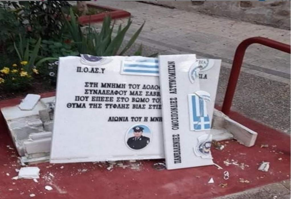 Αθήνα: Βεβήλωσαν μνημείο αστυνομικού – Η ανάρτηση του Κ. Μπακογιάννη
