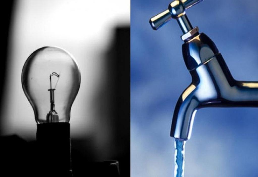 Διακοπή ρεύματος και νερού σήμερα στις Σέρρες
