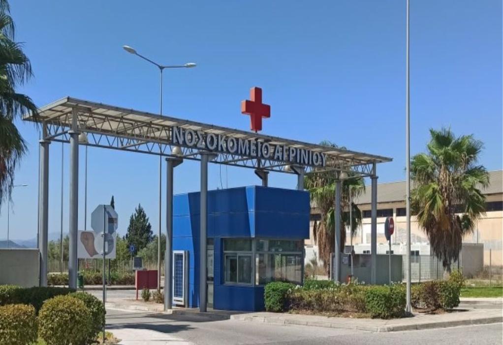 Αγρίνιο: Πέθανε ο τελευταίος ασθενής που νοσηλευόταν στη ΜΕΘ