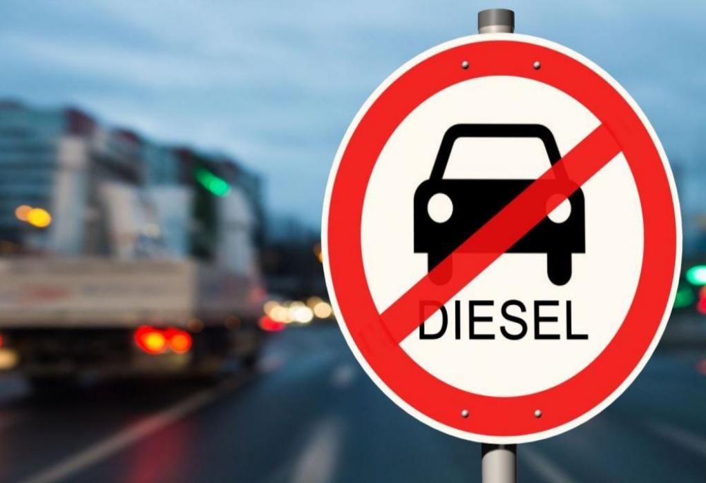 Βρυξέλλες: Έρχεται απαγόρευση στα οχήματα ντίζελ από το 2030