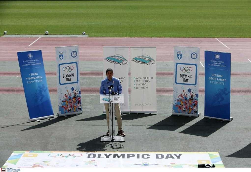 Λ. Αυγενάκης: «Η Παγκόσμια Ολυμπιακή Ημέρα σηματοδοτεί την επιστροφή στην κανονικότητα του αθλητισμού