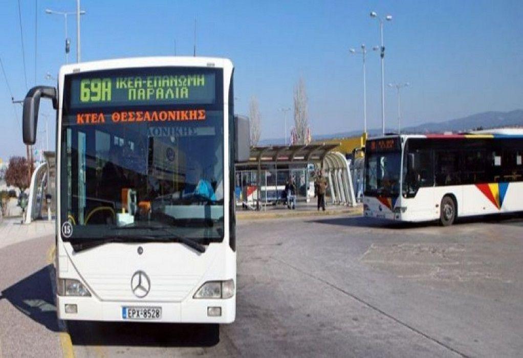 ΟΣΕΘ: Διπλασιάζονται τα δρομολόγια προς τις παραλίες της Θεσσαλονίκης