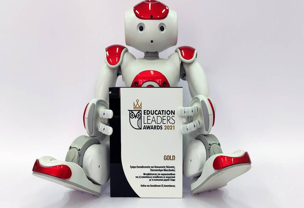 ΠΑΜΑΚ: Πανελλήνιες διακρίσεις για εφαρμογές ρομποτικής